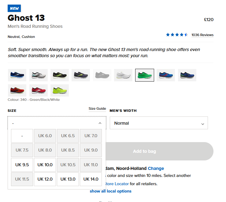 Screenshot of a product with SKUs out of stock